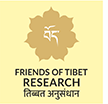 Friends of Tibet [Research]